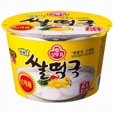 Rice Cake Instant Soup Bowl
